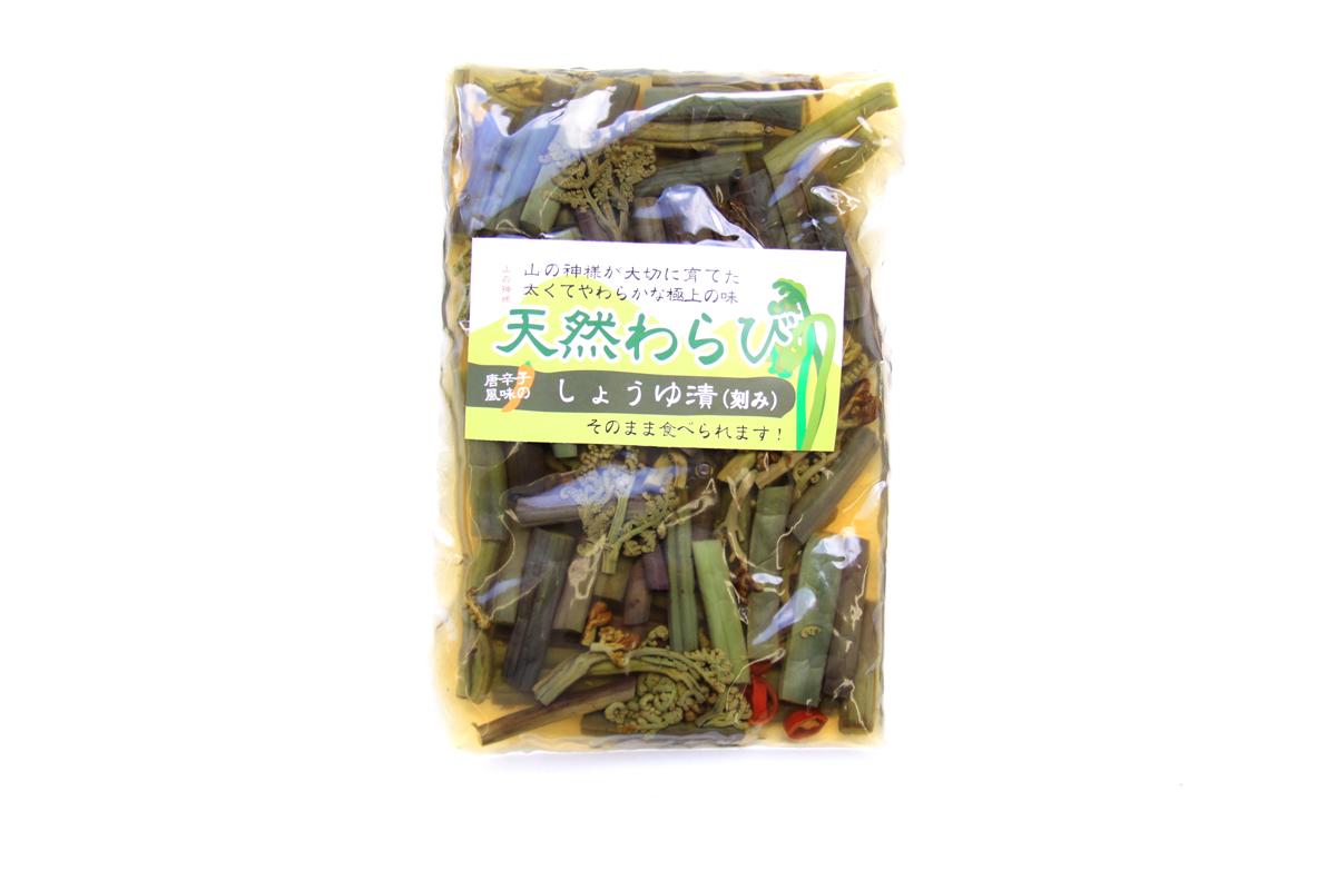 天然わらびしょうゆ漬(刻み)|新股河原角加工所 ネコポス送料無料