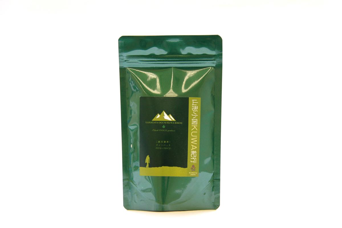 桑の葉茶(マグカップタイプ)|共同作業所まんまる ネコポス送料無料