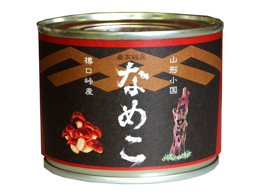 山形県小国町産なめこ【Sサイズ(小粒)6号缶】|たるまさ