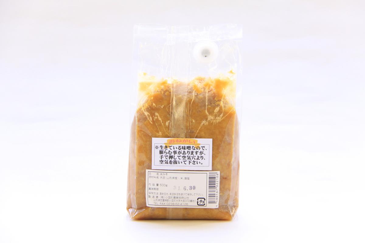 おぐに味噌|500g【小国産大豆・米100%使用】