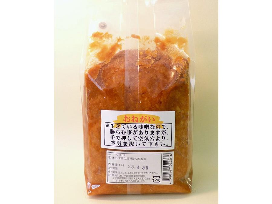 おぐに味噌|1kg【小国産大豆・米100%使用】