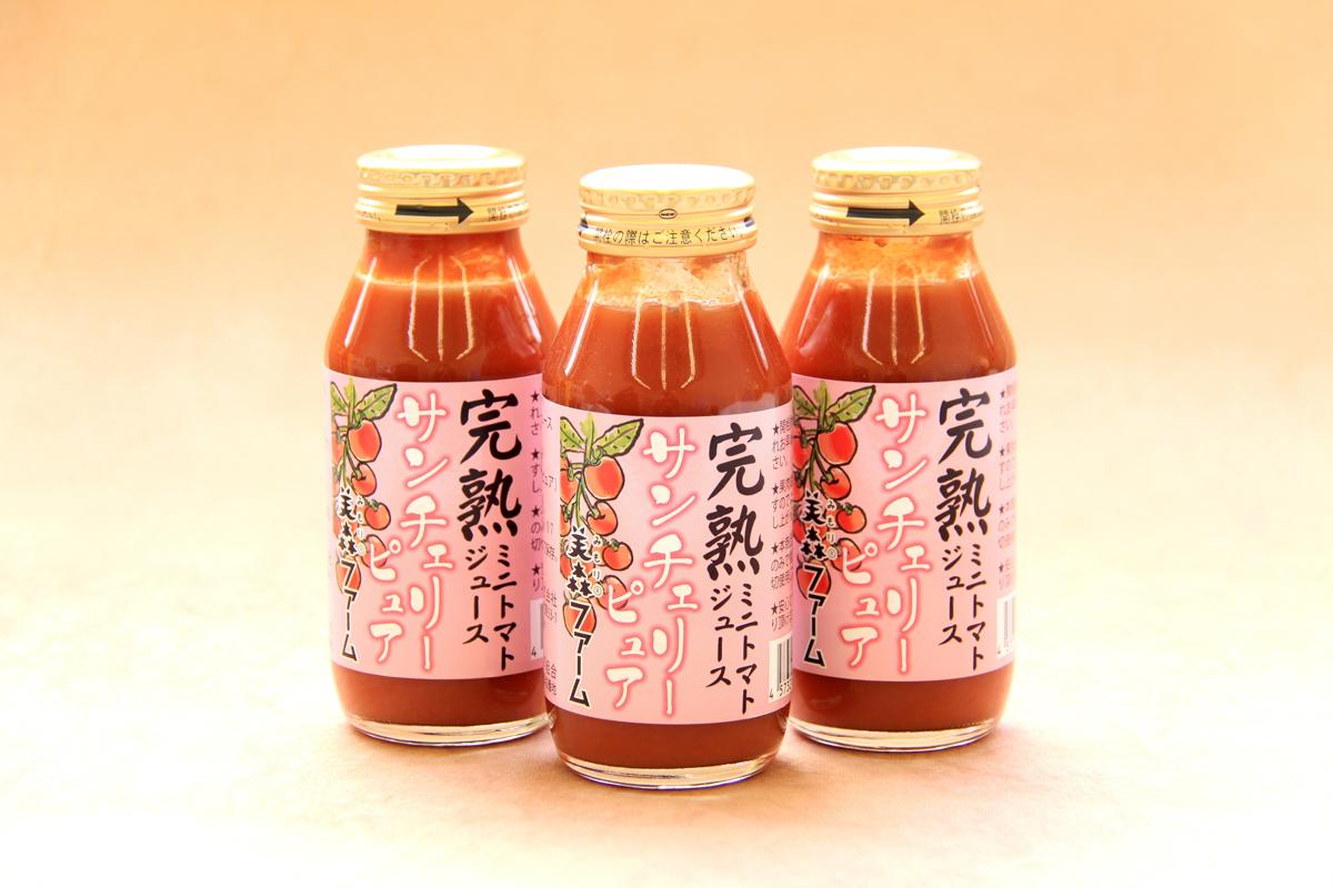 完熟トマトジュース サンチェリーピュア|美森ファーム