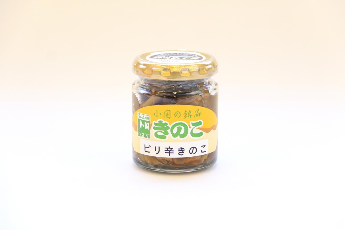 ピリ辛きのこ(80g)|小国町森林組合