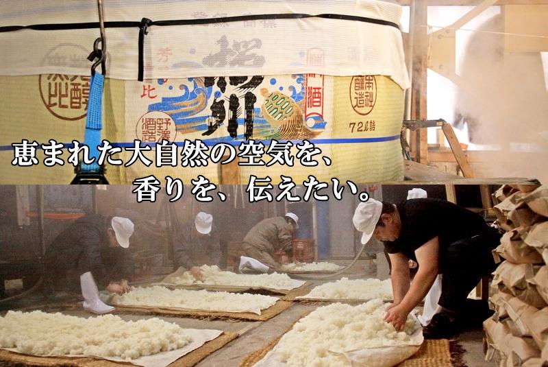羽前桜川 吟醸酒 1800ml