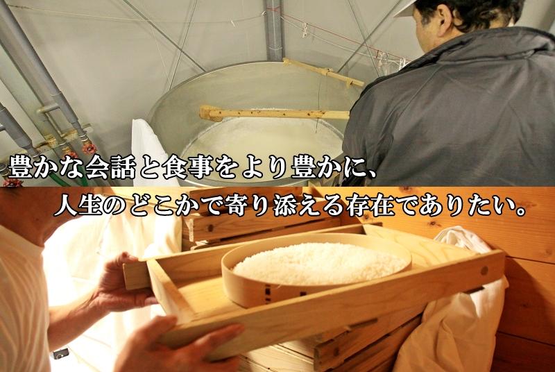 羽前桜川 純米吟醸 小国米美山錦使用 720ml