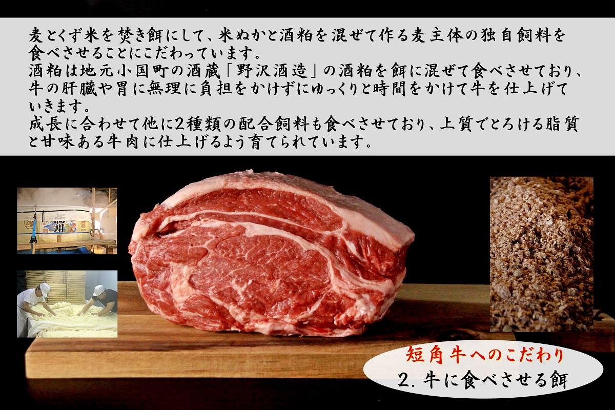 国産和牛 山形県産 小国産 短角牛(たんかくぎゅう)入り ソーセージ大サイズ4本入(280g)×4袋(合計約1.1㎏)