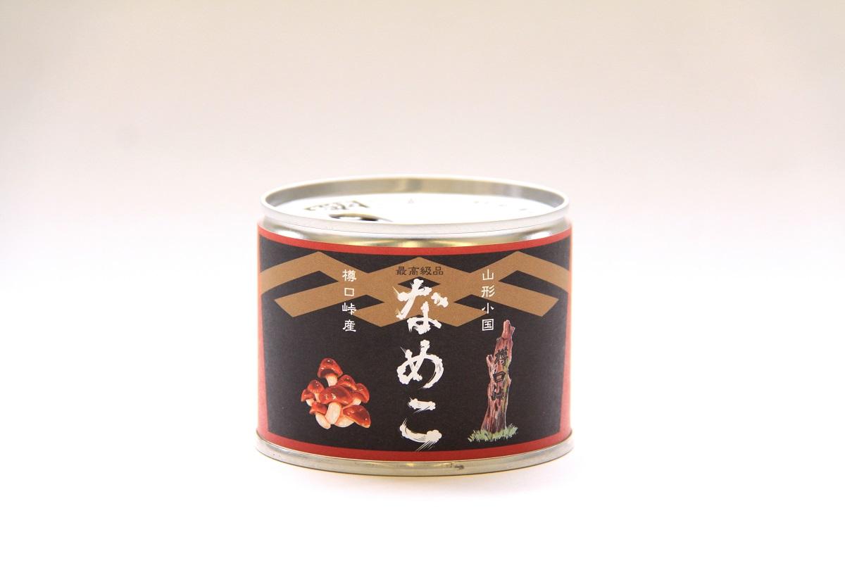 山形県小国町産なめこ【Lサイズ(大粒)6号缶】6個
