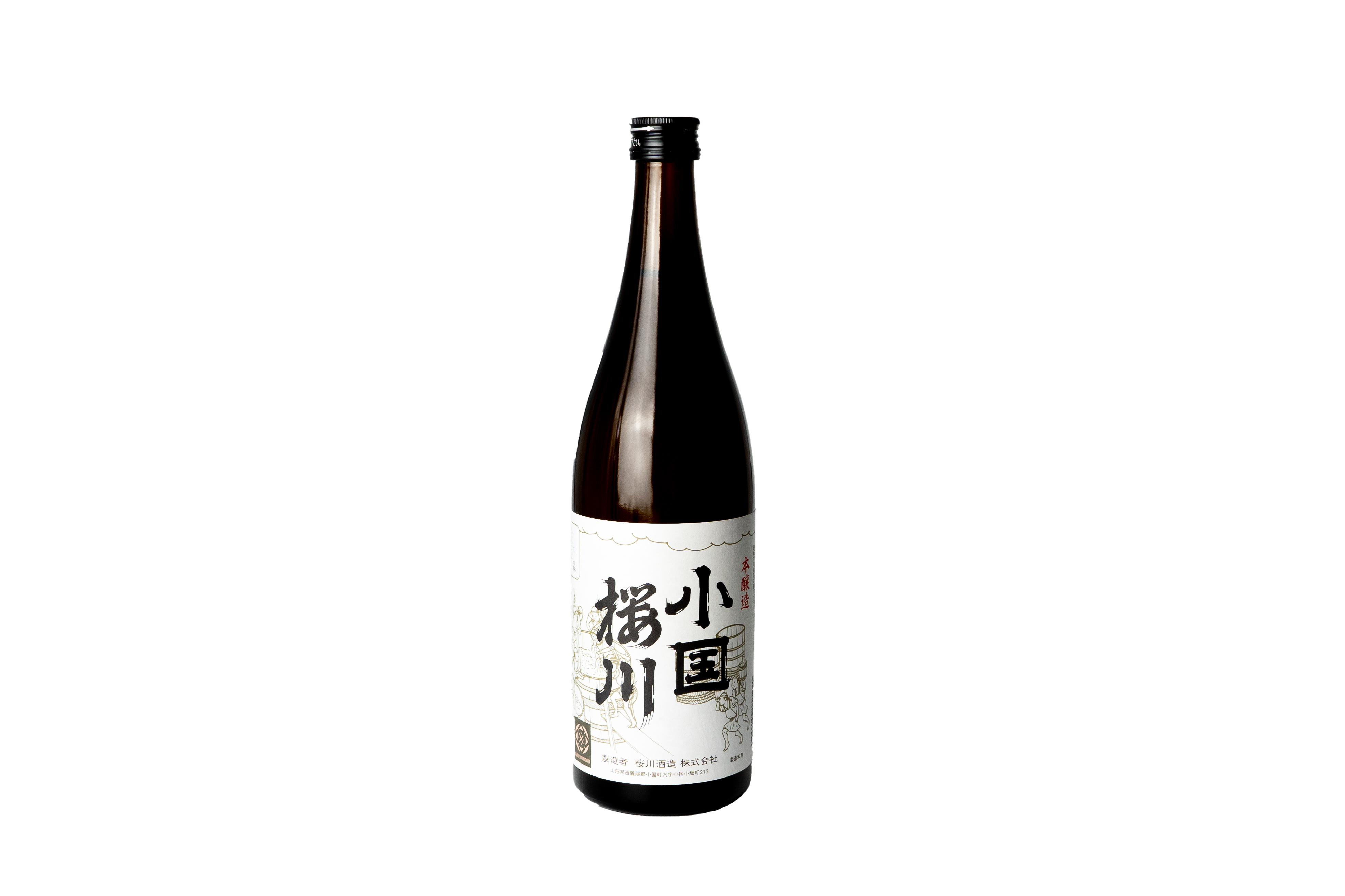 小国桜川 本醸造 720ml