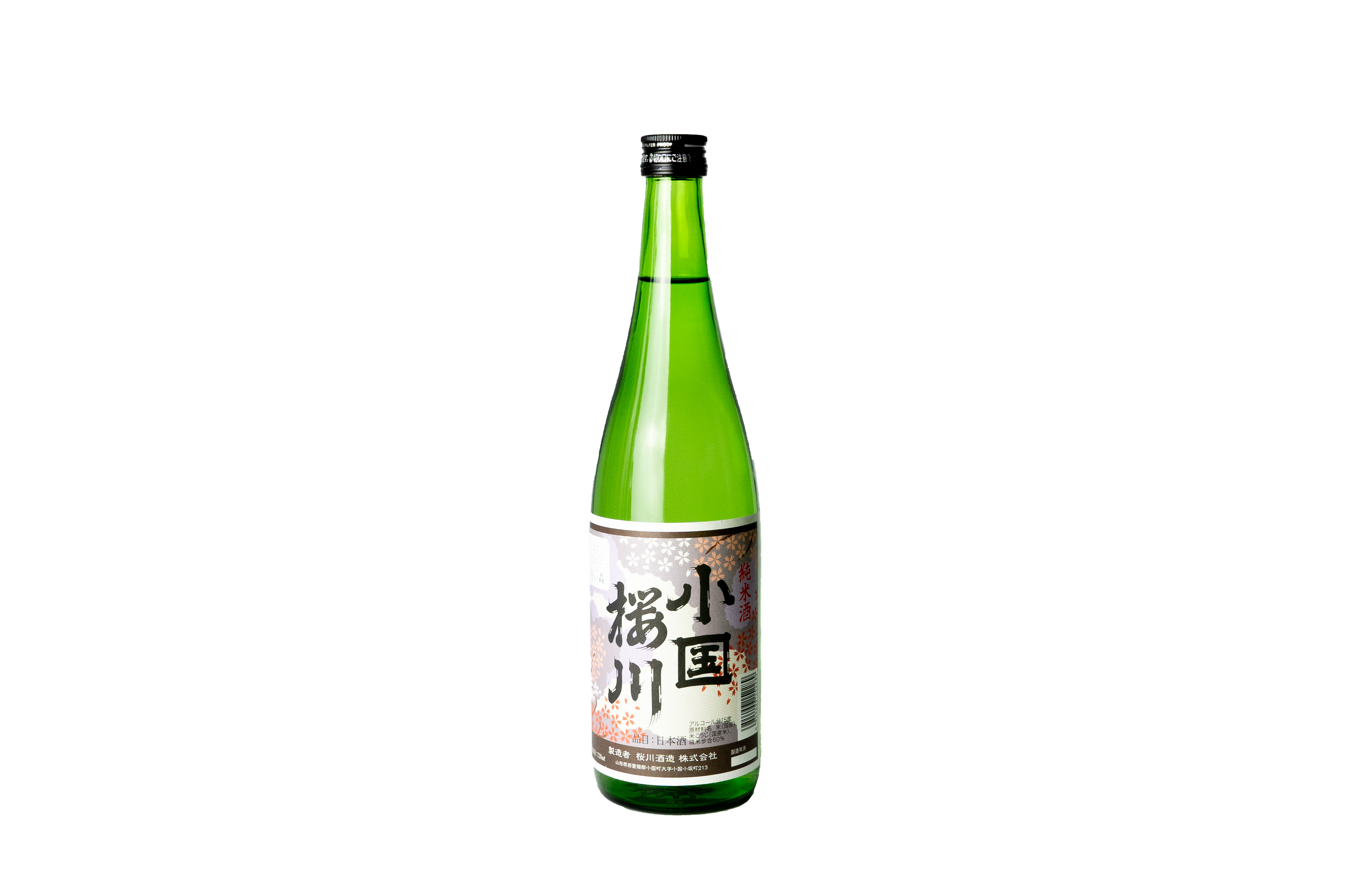 小国桜川 純米酒 720ml