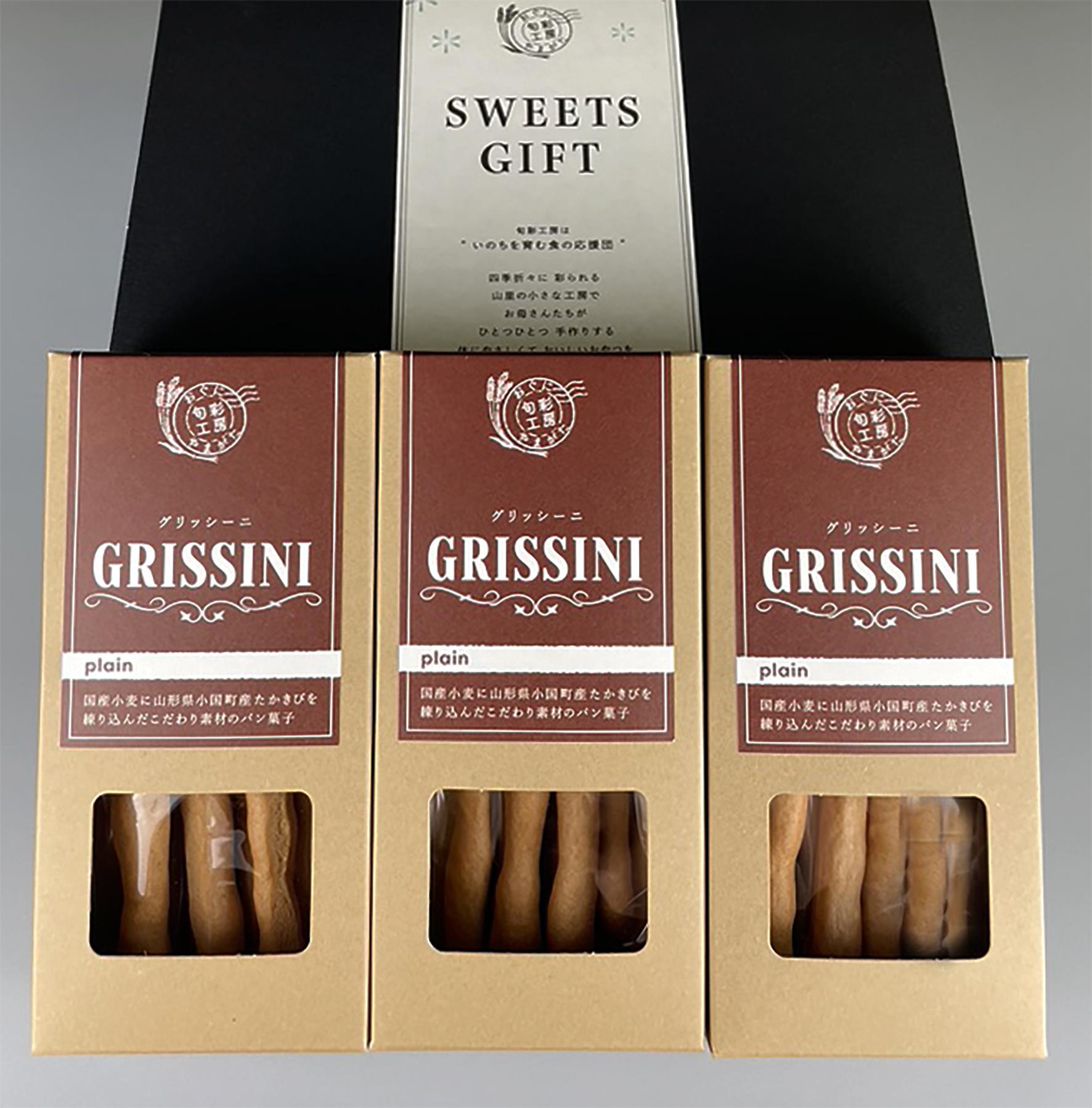 つまむ穀つぶ グリッシーニセレクト3種